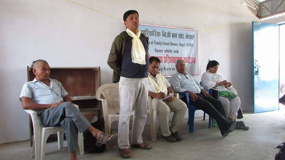 AFFONs district Chapter Banke successfully organized an introductory program